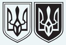 Escudo de armas de Ucrania ilustración del vector