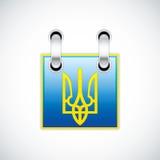 Escudo de armas de Ucrania Foto de archivo