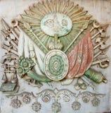 Escudo de armas del imperio otomano en bajorrelieve Fotos de archivo