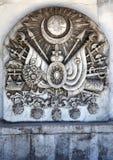 Escudo de armas del imperio otomano, palacio de Topkapi, Estambul Foto de archivo libre de regalías