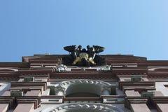 Escudo de armas en la casa Imágenes de archivo libres de regalías