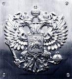 Escudo de armas ruso Imágenes de archivo libres de regalías