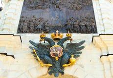 Escudo de armas ruso Fotos de archivo