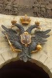 Escudo de armas ruso Fotografía de archivo