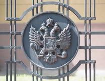 Escudo de armas ruso Foto de archivo