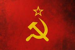 Escudo de armas soviético ilustración del vector