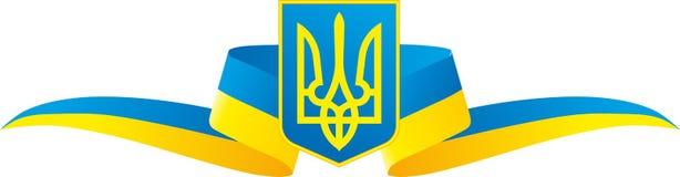 Escudo de armas y la bandera de Ucrania libre illustration