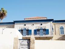 Escuela 2010 de Jaffa Tabeetha Imagen de archivo libre de regalías