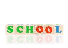 Escuela de la palabra Imagen de archivo libre de regalías