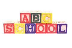 Escuela del ABC Imagen de archivo libre de regalías