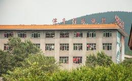 Escuela del monasterio de Shaolin Imagen de archivo