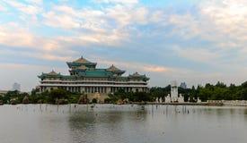Escuela del palacio de la gente pyongyang Fotos de archivo libres de regalías