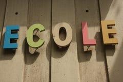 Escuela en París imágenes de archivo libres de regalías