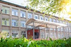 Escuela estándar en Rusia Imagenes de archivo