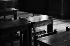 Escuela primaria retrospectiva, Japón Imágenes de archivo libres de regalías
