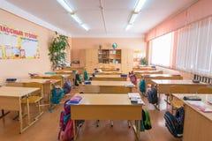 Escuela primaria rusa ordinaria de la clase interior, una visión desde el tablero Foto de archivo libre de regalías