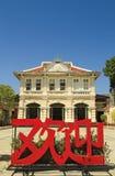 Escuela y museo tailandeses de Phuket Hua Imágenes de archivo libres de regalías