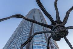 Escultura da aranha no Tóquio Imagens de Stock Royalty Free