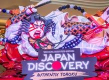Escultura da arte finala do samurai para a decoração da fase na exposição autêntica de Tohoku da descoberta de Japão, o shopping  fotografia de stock