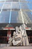 Escultura de Dubuffet em James R Thompson Center, Chicago imagem de stock