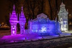 Escultura de hielo de un dragón Torneo de Bogatyrsky Imagenes de archivo