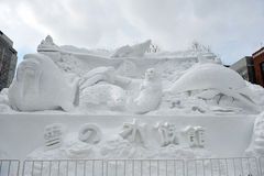 Escultura de la nieve Foto de archivo