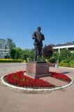 Escultura de Lenin no centro de Dmitrov, região de Moscou, Rússia Fotos de Stock