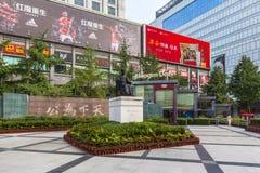 Escultura de Sun Yat-sen imagens de stock royalty free