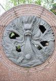 Escultura del dragón fotos de archivo libres de regalías