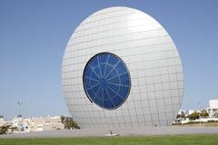 Escultura del ojo de Sun Imágenes de archivo libres de regalías