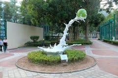 Escultura no parque do tsui do po Fotos de Stock