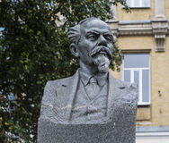 A escultura no vladimir, Federação Russa Imagens de Stock Royalty Free