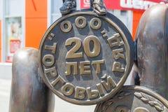 Escultura redonda con una inscripción Fotografía de archivo