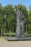 Escultura Sibiryachka com seu filho, monumento de 9 medidores aos trabalhadores da parte traseira Parque da cultura e do resto no Imagem de Stock Royalty Free