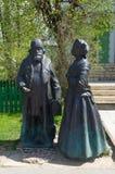 Escultura urbana en Dmitrov, Rusia Fotografía de archivo