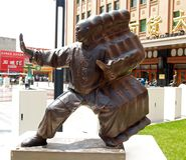 Esculturas 2008 olímpicas da cidade do verão de Beijing Imagens de Stock