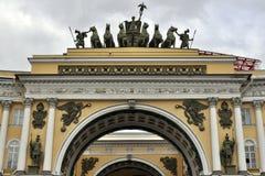 Esculturas & relevo no estado maior geral imperial do exército Fotos de Stock Royalty Free