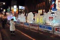 Esculturas de hielo Imágenes de archivo libres de regalías
