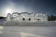 Esculturas de hielo 2015 Imagen de archivo libre de regalías