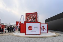 Esculturas de la publicidad en la plaza olímpica de PYEONGCHANG Foto de archivo