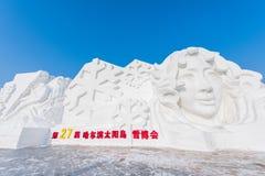 Esculturas de neve no gelo de Harbin e no festival da neve em Harbin China Foto de Stock