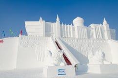 Esculturas de nieve en el hielo de Harbin y el festival de la nieve en Harbin China Imagen de archivo