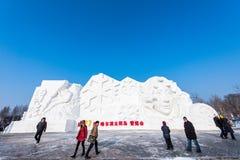 Esculturas de nieve en el hielo de Harbin y el festival de la nieve en Harbin China Imagen de archivo libre de regalías