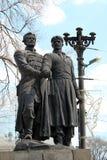 Esculturas en el puente de Moscú, Kharkov, Ucrania Foto de archivo libre de regalías