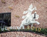 Esculturas modernas no território da fábrica da joia fotos de stock royalty free
