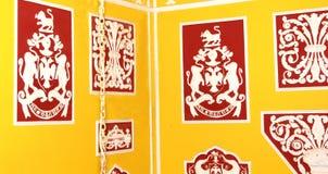 Esculturas ornamentales de la pared en el palacio de Bangalore fotos de archivo libres de regalías