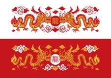 Eseguire un drago cinese Immagine Stock Libera da Diritti