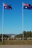 Esercito dell'AU Fotografie Stock