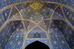 Esfahan Fotografia Stock Libera da Diritti