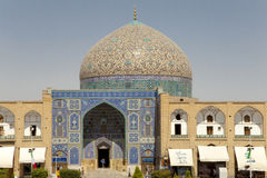 Esfahan, Iran. View on Sheikh Lotf Allah Mosque Stock Photo